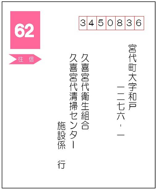 oushinhagaki_omote