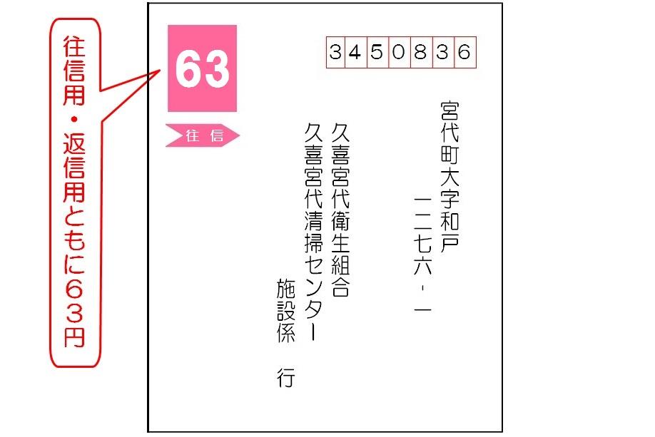 oushinhagaki_omote2