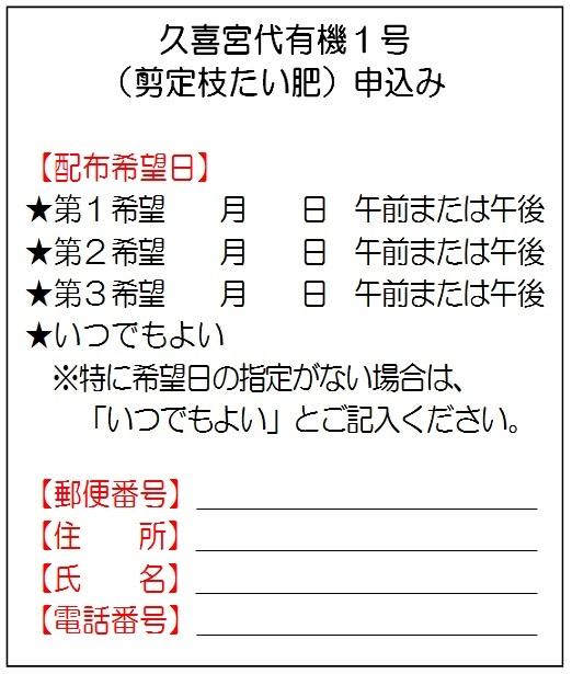 oushinhagaki_ura