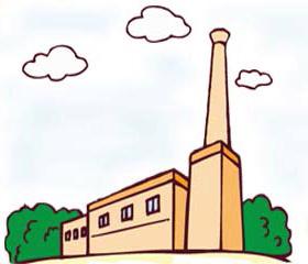 衛生組合の施設