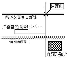 taihihaifubasyo2